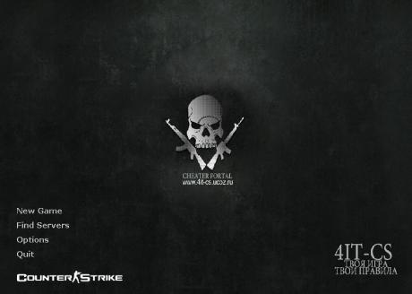 Скачать читерскую Counter-Strike 1.6.
